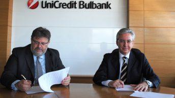 Газифицират Западна България с кредит от 40 млн. евро