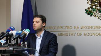 ДКЕВР обявява до дни дали докладът на АДФИ е основание за отнемане на лиценза на ЧЕЗ