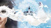 """Предстои финалът на етап """"Зима"""" в конкурса на Баумит"""
