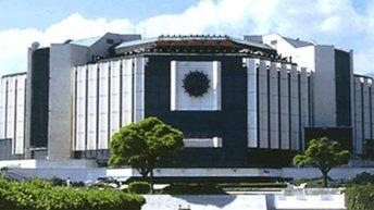 40-то юбилейно издание на специализираното изложение Стройко 2000 ще се проведе в НДК – София