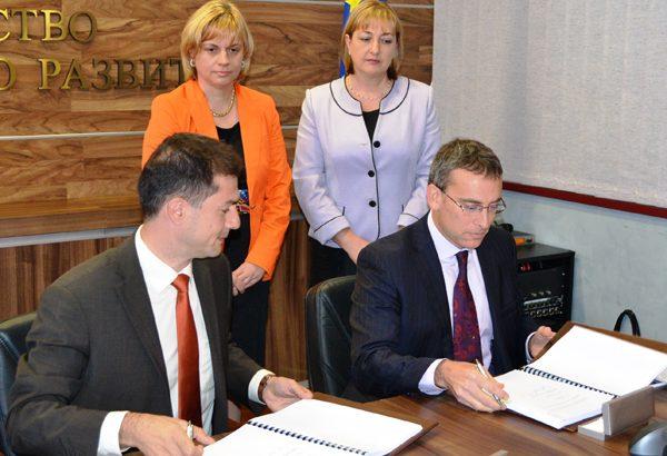 ФЛАГ ще получи заем от 35 млн. евро от Европейската банка за възстановяване и развитие