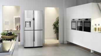 А вчера хладилникът казал на телевизора…
