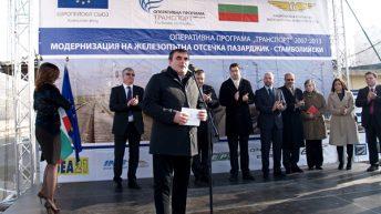 Стартира строителството на жп участъка Пазарджик – Стамболийски
