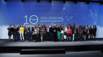 """Четири проекта станаха носители на приза """"Баня на годината 2013"""" в конкурса на Ideal Standard"""