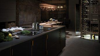 """Иновативна концепция за """"Кухня без граници"""""""