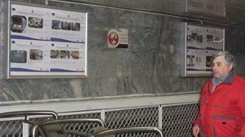 Откриха изложба в столичното метро