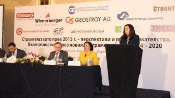 През 2015 г. в България ще бъдат построени над 120 км магистрали и 340 км пътища