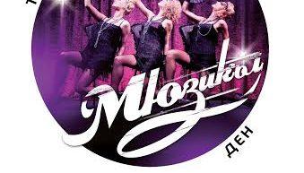 Изненади и атракции очакват всички влюбени в София Ринг Мол през февруари