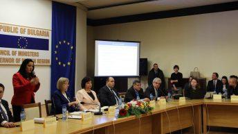 Анонси от срещите по разясняване на Националната програма за саниране
