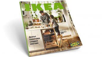 Животът в и около кухнята на фокус в новия каталог на ИКЕА
