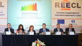 ЕБВР разширява програмата си за енергийна ефективност в жилищния сектор в България