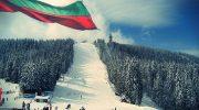 Националният празник 3 март ще бъде отбелязан с масово ски спускане с трибагреници и народни носии в Пампорово
