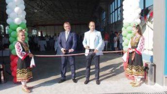 Компанията Чех Пласт обнови и разшири производствената си база с инвестиция близо 3.5 млн. лв.