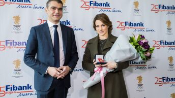 Fibank награди най-добре представилата се българка в Пьонгчанг