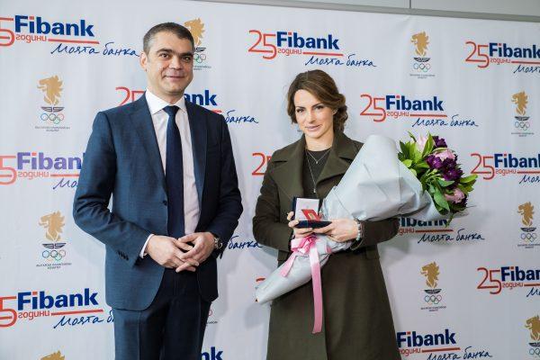 Fibank награди най-добре представилата се българка в Пьонгчанг - Александра Жекова