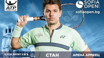 Звездата на световния тенис Стан Вавринка пристига в България утре за участието си в DIEMA XTRA Sofia Open 2018