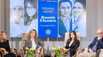 Smart Lady – новата специална програма на Fibank