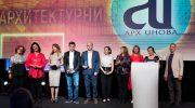 """Престижният архитектурен конкурс """"Арх Инова 2018"""" отличи своите победители!"""