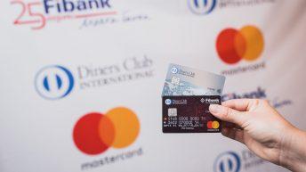 Дайнърс клуб България и Fibank разработиха ново поколение кредитна карта
