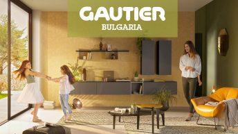 Gautier България празнува своя 20 годишен юбилей!