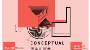 """На фокус: код """"Зелено"""" в интериора е темата на Conceptual Talks"""