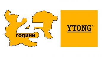 25 години YTONG на българския пазар