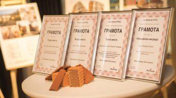 Български проекти с номинация за международния конкурс на Винербергер – Brick Award 2020