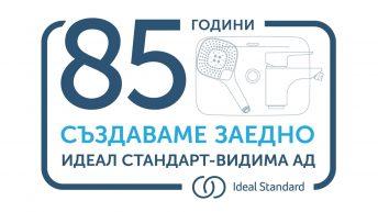 """На официална церемония премиерът Борисов откри модернизирания завод за санитарна арматура на """"Идеал Стандарт – Видима"""""""