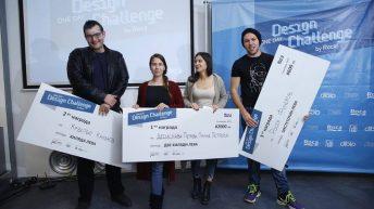 Второ успешно издание на Roca One Day Design Challenge в България