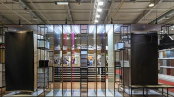 От 2020 г. международните изложения Светът на мебелите и Техномебел ще се провеждат самостоятелно
