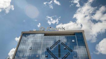 Облекчения при плащане на кредити за клиентите на Fibank