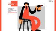 Светът на мебелите 2020 – какво да очакваме от първото самостоятелно издание на международното изложение?