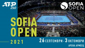 Sofia Open отново в каналите на Нова Броудкастинг Груп